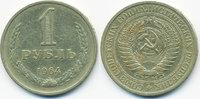 1 Rubel 1964 Russland - Russia UDSSR 1917-1991 sehr schön+ - minimal fl... 3,50 EUR  +  1,80 EUR shipping
