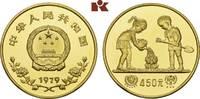 450 Yuan 1979. CHINA Volksrepublik. Polier...