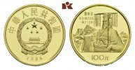 CHINA 100 Yuan   Volksrepublik. 525,00 EUR