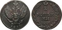2 Kopeken 1811, Suzun. RUSSLAND Alexander I., 1801-1825. Vorzüglich -St... 480,00 EUR  +  7,00 EUR shipping