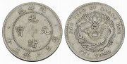 CHINA. Chili, Provinz. Dollar, Jahr 34, Tientsin, (1908). Sehr sch&ouml;n +. ... 385,00 EUR 