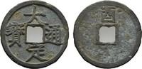 Da Ding Tong Bao  CHINA Shi Zong, 1161-1190. Sehr schön  30,00 EUR  +  7,00 EUR shipping