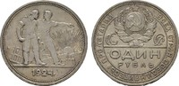 Rubel 1924, St. Petersburg. RUSSLAND Sowjetunion, 1917-1991. Fast Stemp... 95,00 EUR  +  7,00 EUR shipping