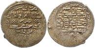 Ilkhane in Persien Doppelter Dirhem Abu Said 716 - 736 AH.