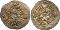 Drachme 590 - 627 n. Chr. Persien Xusro II. 590 - 627. Sehr schön - vor... 55,00 EUR  +  4,00 EUR shipping