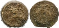 AE  180 - 145  v. Chr. Ägypten Ptolemaios VI.  Philometor 180 - 145 v. ... 55,00 EUR  +  4,00 EUR shipping
