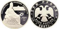 3 Rubel 2007 Russland UDSSR. Polierte Platte  55,00 EUR