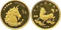 5 Yuan Gold 1996 China Volksrepublik. Polierte Platte. Fasr Stempelglanz  150,00 EUR