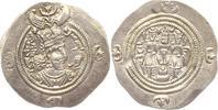 AR Drachme 590 - 627 n. Chr. Persien Xusro II. 590 - 627. Vorzüglich  55,00 EUR  +  4,00 EUR shipping