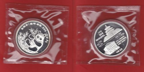1 Unze 1993 China Munich-Panda Polierte Platte Proof PP