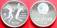 50 Yuan 1988 China Olympic Games Seoul Polierte Platte Proof PP  225,00 EUR  +  8,00 EUR shipping