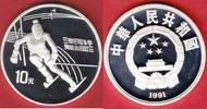 10 Yuan 1991 China Olympiade 1992 Albertville, Slalom Polierte Platte P... 24,20 EUR  zzgl. 5,00 EUR Versand
