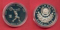 2000 Won 1988 Korea Gewichtheben, Olympiade 1988 Seoul Polierte Platte ... 4,00 EUR  +  5,00 EUR shipping
