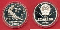 China 5 Yuan 1988 Polierte Platte Proof PP Olympic Games 1988 Calgary, D... 199,00 EUR incl. VAT., +  10,00 EUR shipping