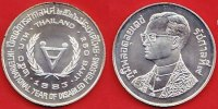 Thailand 250 Baht Emblem, Jahr der Behinderten,