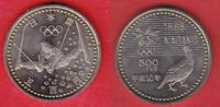 500 Yen 1997 Japan Trickski - Olympiade 1998 Nagano Stempelglanz,  25,00 EUR  +  5,00 EUR shipping
