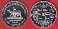 250 Rupien 1986 Nepal Moschustiere, Tierwelt, WWF, Endangered Wildlife ... 16,80 EUR  zzgl. 5,00 EUR Versand