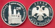 3 Rubel 1993 Russland Glockenturm im Kreml Proof PP Polierte Platte  28,00 EUR  zzgl. 5,00 EUR Versand