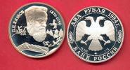 2 Rubel 1994 Russland Pawel Baschow Proof PP Polierte Platte  12,00 EUR  zzgl. 5,00 EUR Versand
