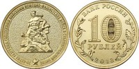 10 Rubel 2012 Rußland - Russia Stalingrad  Series: Towns of Martial Glo... 2,00 EUR  +  10,00 EUR shipping