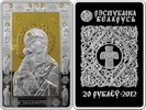 20 Rubel 2012 Weißrußland- Belarus Icon: Vladimirskaya Polierte Platte ... 79,00 EUR  Excl. 10,00 EUR Verzending