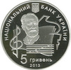 Ukraine 2 Hriwna  2013 uncirculated 100 years Music academy Peter Tchaik... 12,00 EUR