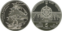 5 Hriwen 2013 Ukraine Catherine`s Glory Ship of the Line unzirkuliert f... 15,00 EUR  excl. 10,00 EUR verzending