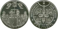 5 Hriwen 5 Griwna 2013 Ukraine Baptismn Kiew Rus 1025 years ago Proof L... 9,00 EUR  +  10,00 EUR shipping