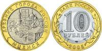 10 Rubel 2005 Russland Russia Old Russian Towns - Msensk Stempelglanz B... 3,00 EUR  +  10,00 EUR shipping