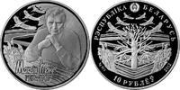 10 Rubel 2013 Belarus - Weissrussland Maksim Tank 100th birthday Polier... 39,00 EUR29,00 EUR