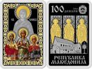 100 Denari 2014 Mazedonien- Macedonia Holy Sophia and St. Faith, St. Ho... 69,00 EUR  +  10,00 EUR shipping