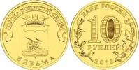 10 Rubel 2013 Rußland - Russia Wjasma- Town of Martial Glory Stempelgla... 2,00 EUR  +  10,00 EUR shipping