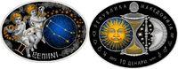 10 Denari 2015 Mazedonien - Macedonia Zodiac - Gemini PP teilvergoldet  69,00 EUR  +  10,00 EUR shipping