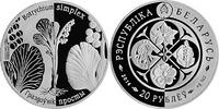 20 Rubel RAR nur 1000 Stück 2014 Belarus / Weißrußland Least Moonwort P... 79,00 EUR  +  10,00 EUR shipping