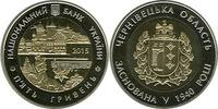 5 Hriwna Bimetall 2015 Ukraine Oblast Tscherniwizi unzirkuliert  12,00 EUR  +  10,00 EUR shipping