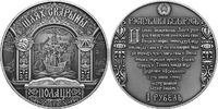 1 Rubel 2015 Weißrußland - Belarus Ways of Franzischak Skaryna (1) - Po... 18,00 EUR  Excl. 10,00 EUR Verzending