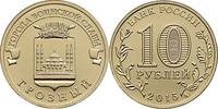 10 Rubel 2015 Rußland - Russia Grosny Stempelglanz - unzirkuliert  2,00 EUR  +  10,00 EUR shipping