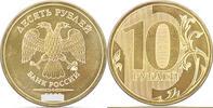 10 Rubel 2012 MMD Russland - Russia Circulation coin 10 Rubel vorzüglic... 1,00 EUR  +  10,00 EUR shipping