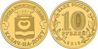 10 Rubel 2015 Rußland - Russia Kalach Don Stempelglanz - unzirkuliert  2,00 EUR  +  10,00 EUR shipping