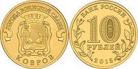 10 Rubel 2015 Rußland - Russia Kovrov Stempelglanz - unzirkuliert  2,00 EUR  +  10,00 EUR shipping
