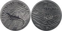 2 Hriwny 2 Griwna 2015 Ukraine OLESHKY SANDS proof like - BU bessere Qu... 12,00 EUR  +  10,00 EUR shipping