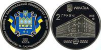 2 Hriwny 2 Griwna 2015 Ukraine 100 Jahre Nationaluniversität für Wasser... 12,00 EUR  +  10,00 EUR shipping