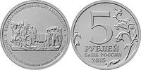 5 Rubel 2015 Rußland - Russia Defence of Adjimushkay Quarries unzirkuli... 2,50 EUR  +  10,00 EUR shipping