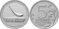 5 Rubel 2015 Rußland - Russia Kerch-Eltigen Landing Operation unzirkuli... 2,50 EUR  +  10,00 EUR shipping