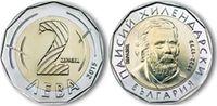 2 Lewa  Bulgarien -  Bulgaria Circulation coin bimetall Paisii Hilendar... 2,50 EUR  +  10,00 EUR shipping