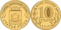 10 Rubel 2016 Rußland - Russia Hero City  Staraja Russa Stempelglanz - ... 2,00 EUR  +  10,00 EUR shipping