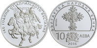 10 Lewa 2016 Bulgarien Bulgaria 140th Anniversary of April Uprise Polie... 55,00 EUR  excl. 10,00 EUR verzending