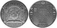 20 Rubel 50 mm coin 2015 Belarus - Weissrussland Skarynas way Polatzk (... 69,00 EUR  +  10,00 EUR shipping