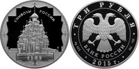 3 Rubel mit cetificate 2015 Rußland - Russia Symbols of Russia:_ Kishi ... 69,00 EUR  +  10,00 EUR shipping
