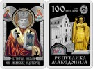 100 Denari 2016 Mazedonien- Macedonia Holy Nicholas Wonderworker Polier... 79,00 EUR  +  10,00 EUR shipping